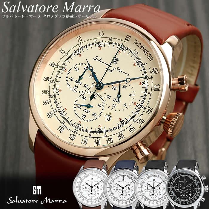 サルバトーレマーラ 腕時計 ウォッチ メンズ クロノグラフ クロノ 革ベルト レザー メンズ ブランド ランキング 腕時計 レトロ クラシック ウォッチ MEN'S 多針アナログ 腕時計
