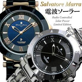 最大400円OFFクーポン 【Salvatore Marra】サルバトーレマーラ 電波 ソーラー 腕時計 メンズ 限定モデル SM18112 ステンレス 革ベルト ブランド ランキング ウォッチ 電波時計 ソーラー電波時計 父の日 ギフト