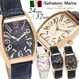 【Salvatore Marra/サルバトーレマーラ】腕時計 メンズ レディース トノー型 革ベルト レザー ウォッチ ブランド ランキング ウォッチ ギフト 父の日 ギフト