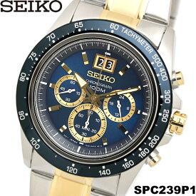 【楽天スーパーSALE】【送料無料】セイコー SEIKO 腕時計 ウォッチ メンズ 男性用 クロノグラフ 10気圧防水 SPC239P1 ギフト