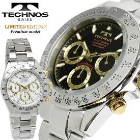 最大400円OFFクーポン 【送料無料】テクノス TECHNOS 腕時計 メンズ プレミアム限定モデル 天然ダイヤモンド クロノグラフ クオーツ 10気圧防水 T4683
