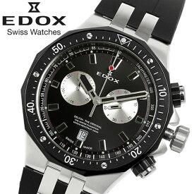 【送料無料】EDOX エドックス デルフィン 腕時計 メンズ クオーツ クロノグラフ 200m防水 カレンダー 10226-357nca-ninro ギフト