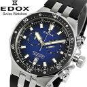 ≪6570円割引≫【楽天スーパーSALE】【送料無料】EDOX エドックス デルフィン 腕時計 メンズ クオーツ クロノグラフ 2…
