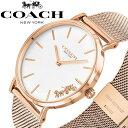 COACH コーチ 腕時計 レディース メッシュベルト 女性用 ブランド 時計 人気 PERRY ペリー 14503126 ローズゴールド …