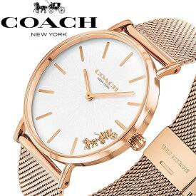 COACH コーチ 腕時計 レディース メッシュベルト 女性用 ブランド 時計 人気 PERRY ペリー 14503126 ローズゴールド ピンクゴールド
