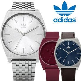 【マラソンSALE】ADIDAS アディダス 腕時計 メンズ レディース PROCESSSP1 プロセス ステンレス 革ベルト ホワイト 白 防水 ラバー ユニセックス ウォッチ