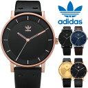 最大400円OFFクーポン 【送料無料】adidas アディダス 腕時計 メンズ レディース クオーツ 日常生活防水 adidas18 ギ…