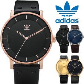 【マラソンSALE】【送料無料】adidas アディダス 腕時計 メンズ レディース クオーツ 日常生活防水 adidas18 ギフト