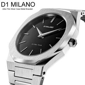 【送料無料】D1 MILANO D1ミラノ 腕時計 スリム 薄型 ブランド ステンレス ラバーベルト ウォッチ ユニセックス メンズ 日常生活防水 シンプル ディーワンミラノ A-UTB01