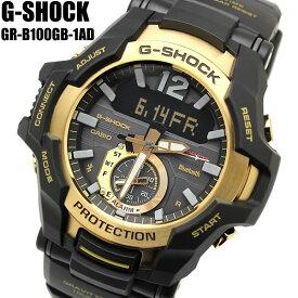 【アフターセール】【送料無料】casio G-SHOCK カシオ ジーショック 腕時計 ウォッチ メンズ 男性用 クオーツ 20気圧防水 ワールドタイム アナデジ gr-b100gb-1ad