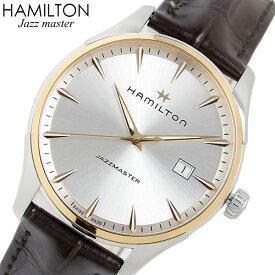 【最大1000円OFFクーポン】【送料無料】ハミルトン HAMILTON ジャズマスター Jazzmaster 腕時計 メンズ クオーツ 日常生活防水 日付カレンダー h32441551