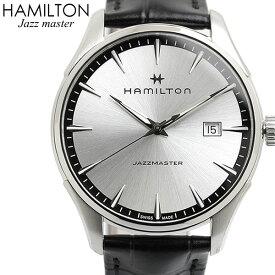 ≪4980円割引≫【楽天スーパーSALE】【送料無料】ハミルトン HAMILTON ジャズマスター メンズ 男性用 腕時計 ウォッチ クオーツ h32451751 ギフト