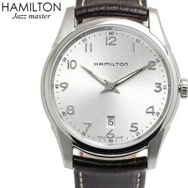 【最大1000円OFFクーポン】【送料無料】ハミルトン HAMILTON ジャズマスター メンズ 男性用 腕時計 ウォッチ クオーツ h38511553