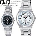 シチズン Q&Q レディース 腕時計 電波ソーラー 電波時計 ウォッチ HJ01