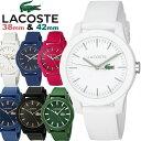 【送料無料】LACOSTE ラコステ 腕時計 レディース メンズ 38mm 42mm ラバーバンド クオーツ 日常生活防水 laco08 ギ…