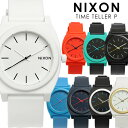 【マラソンSALE】正規品 NIXON ニクソン タイムテラー 腕時計 メンズ レディース クオーツ 日常生活防水 ランニング …