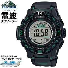【アフターセール】CASIO カシオ PROTREK プロトレック 電波ソーラー 腕時計 ウォッチ メンズ 男性用 G-SHOCK Gショック PRW-S3500-1R