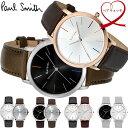 【ペアウォッチ】ポールスミス Paul Smith 腕時計 ウォッチ ペアウォッチ メンズ レデ...