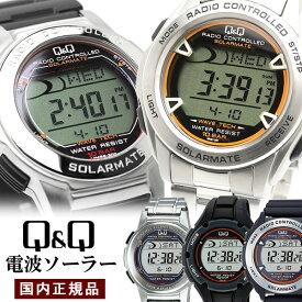 Q&Q シチズン 電波ソーラー 腕時計 デジタル ウォッチ メンズ 男性用 ソーラー 電波時計 国内正規品 ギフト
