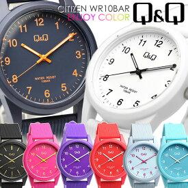 シチズン Q&Q カラフルウォッチ 腕時計 ウォッチ ユニセックス 10気圧防水 QQ034