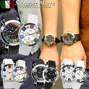 【楽天スーパーSALE】【ペアウォッチ】 Salvatore Marra サルバトーレマーラ 腕時計 ペア時計 2本セット メンズ レディース 立体インデックス 限定モデル ラバー 2本セット ウォッチ ブランド カップル ギフト