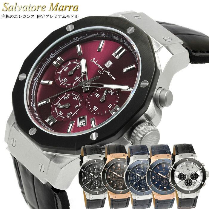 【Salvatore Marra/サルバトーレマーラ】クロノグラフ 腕時計 革ベルト カーボン文字盤 限定モデル 日本製ムーブメント 10気圧防水 デイトカレンダー ブランド SM18117