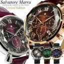 サルバトーレマーラ 腕時計 メンズ クロノグラフ 革ベルト カットガラス アイスクロコレザー 流通限定モデル ブランド…