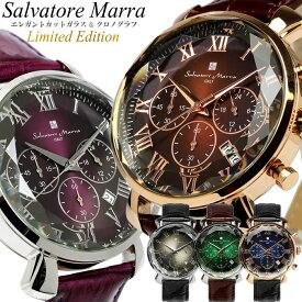 サルバトーレマーラ 腕時計 メンズ クロノグラフ 革ベルト カットガラス アイスクロコレザー 流通限定モデル ブランド ランキング ウォッチ 多針アナログ