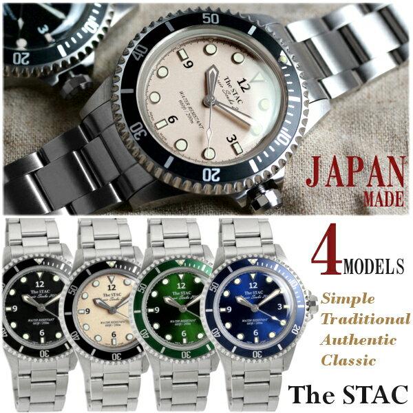 The STAC ザ・スタック 日本製 38mm スイープセコンド 国産 腕時計 ダイバーズウォッチ 20気圧防水 クラシック メンズ レディース ユニセックス スタック thestac