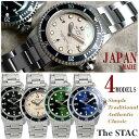 The STAC ザ・スタック 日本製 38mm スイープセコンド 国産 腕時計 ダイバーズウォッチ 20気圧防水 クラシック メンズ…