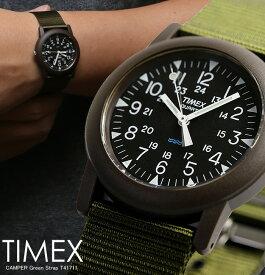 【キャッシュレス5%還元】【キャンパー 最終入荷】タイメックス TIMEX Camper 腕時計 メンズ レディース カーキ ブラック T41711 スポーツ アウトドア ミリタリー 男 大人 ナイロン グリーン プレゼント ギフト クオーツ 3気圧防水 海外モデル