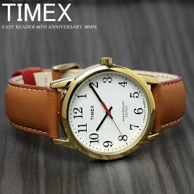 【アフターセール】TIMEX タイメックス 腕時計 イージーリーダー 40周年記念モデル メンズ レディース ユニセックス TW2R40100 ブランド 人気 革 レザー ゴールド ブラウン 父の日 ギフト