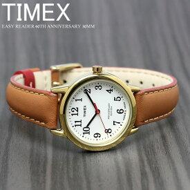 【マラソンSALE】【30%OFF】TIMEX タイメックス 腕時計 イージーリーダー 40周年記念モデル レディース TW2R40300 ブランド 人気 革 レザー ゴールド ブラウン 父の日 ギフト