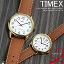 【楽天スーパーSALE】【半額 50%OFF】ペアウォッチ TIMEX タイメックス 腕時計 イージーリーダー 40周年記念モデル メ…