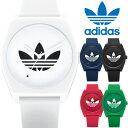 ADIDAS アディダス 腕時計 メンズ レディース PROCESSSP1 プロセス ロゴ トレフォイル ホワイト 白 防水 ランニング …