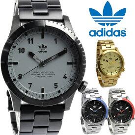 ADIDAS アディダス 腕時計 メンズ Cyphyer_M1 ステンレス シルバー ブラック ゴールド ブランド