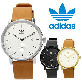 【マラソンセール】adidas アディダス 腕時計 クオーツ メンズ ブラック ブラウン シルバー ゴールド 日常生活防水 カレンダー シンプル ファッション ギフト adidas22
