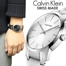 Calvin Klein カルバンクライン 腕時計 ウォッチ メンズ レディース ユニセックス シンプル ブランド スイス k2g22143
