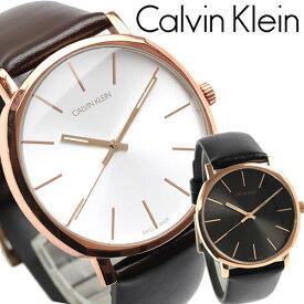 カルバンクライン 腕時計 メンズ 革ベルト レザー ブランド シンプル ユニセックス 型押し レザー ウォッチ ポッシュ POSH 3気圧防水 k8q316g6 k8q316c3 Calvin Klein