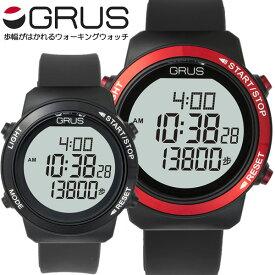 グルス GRUS 歩幅計測機能付 腕時計 メンズ レディース ユニセックス レッド ブラック 腕時計 ウォーキングウォッチ GRS001 還暦祝い バレンタイン【国内正規品】