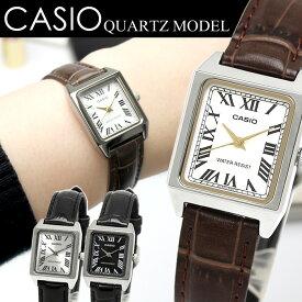 CASIO カシオ チープカシオ チプカシ 腕時計 革ベルト レザー ウォッチ クオーツ 日常生活防水 レディース 女性用 シンプル ltp-v007l
