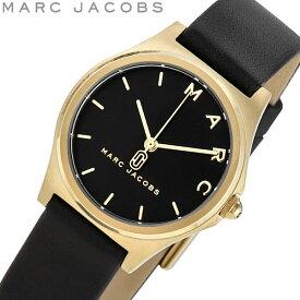 【送料無料】MARC JACOBS マーク ジェイコブス 腕時計 ウォッチ レディース 女性用 クオーツ 3気圧防水 MJ1644