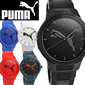 PUMA プーマ 腕時計 ウォッチ ユニセックス メンズ レディース クオーツ アナログ ブラック ホワイト 白 防水 ランニング ラバー ウォッチ