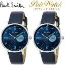 【2月10日はエントリーでポイント最大51倍】ペアウォッチ 2本セット Paul Smith ポールスミス 腕時計 ウォッチ メンズ…