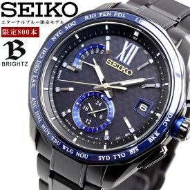 【マラソンセール】セイコー SEIKO ブライツ BRIGHTZ 腕時計 メンズ ソーラー電波 エターナルブルー限定 限定800本 チタンモデル ブルーサファイア サファイアガラス SAGA269