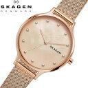 スカーゲン SKAGEN 腕時計 ANITA アニタ 腕時計 レディース ステンレス メッシュベルト 3気圧防水 クリスタル ラウンド 36mm ピンクゴールド ローズゴールド SKW2773 ウォッチ