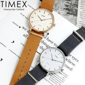 【アフターセール】【半額 50%OFF】TIMEX タイメックス 腕時計 メンズ レディース ウィークエンダー フェアフィールド クラシック 革ベルト レザー クオーツ 41mm ユニセックス ウォッチ アナログ ギフト TW2P91200 TW2P91300