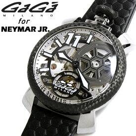 GAGAMILANO ガガミラノ マヌアーレ ネイマール コラボ 腕時計 スケルトン ウォッチ メンズ レザー サッカー 世界限定300本 5515-nj01