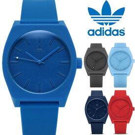 ADIDAS アディダス 腕時計 メンズ レディース PROCESSSP1 プロセス ホワイト 白 防水 adidas ランニング ラバー ユニセックス ウォッチ