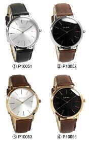 ポールスミス Paul Smith 腕時計 メンズ 革ベルト MA 41mm 本革レザーベルト クラシック ブランド 人気 ウォッチ ギフト プレゼント P10051 P10052 P10053 P10056 P10057 P10091